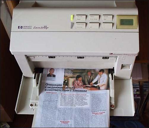 1_printer